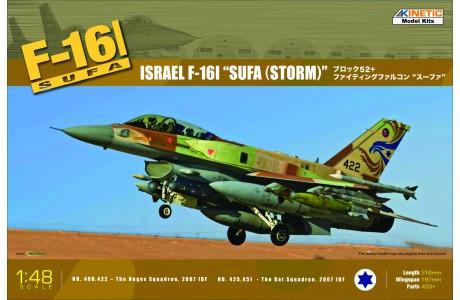 1/48 F-16I SURF
