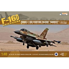 1/48 F-16D IDF