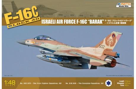 1/48 F-16C Block 40 IDF Baraka
