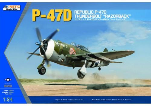 3208_P-47D-500x350.jpg
