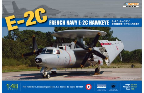 1/48 E-2C FRENCH 4 BLADES