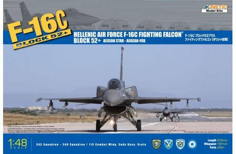 1/48 F-16C HAF 52+ W/ CFT / 600 GAL TANK