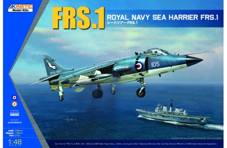 1/48 HARRIER FRS1