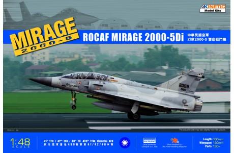 1/48 MIRAGE 2000D-5 ROCAF