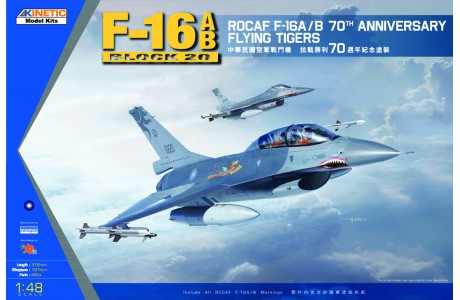 "1/48 F-16A/B ROCAF FULL MARKING + 70 ANN. ""TIGER"""