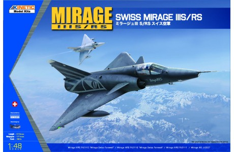 1/48 MIRAGE IIIS/RS