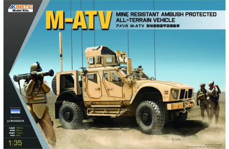 1/35 MATV