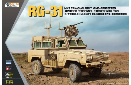 1/35 RG-31 MK3 W/ Remote Weapon Station (Canada Army)