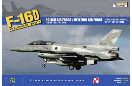 1/72 F-16D 52+ HAF